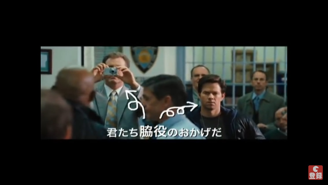 アザー・ガイズ 俺たち踊るハイパー刑事!