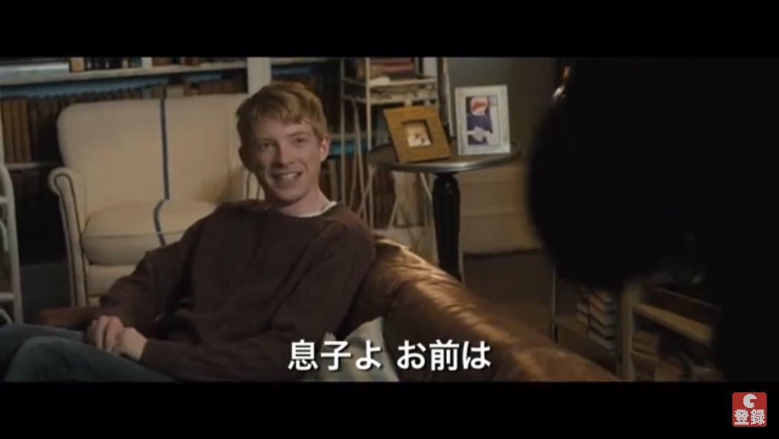 アバウトタイム 〜愛おしい時間〜