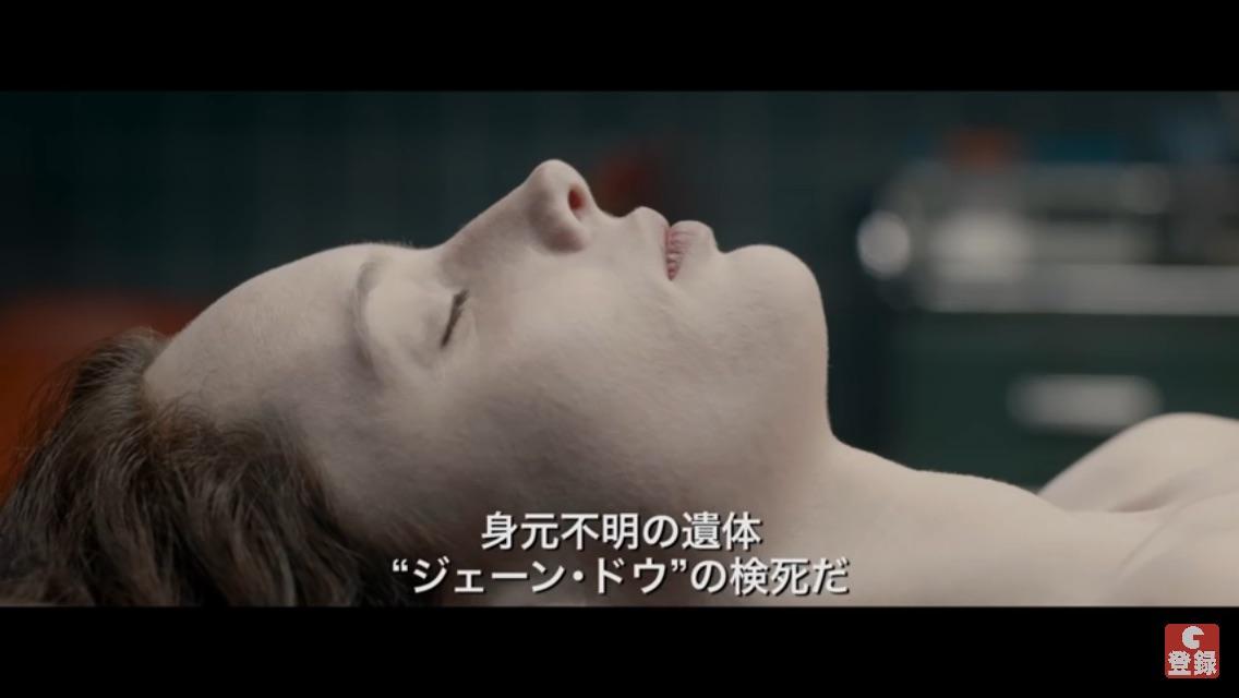 の ジェーン 解剖 続編 ドゥ
