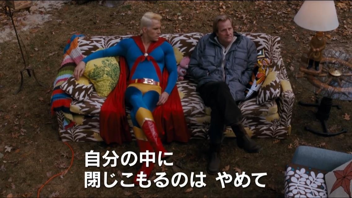 ペーパーマン