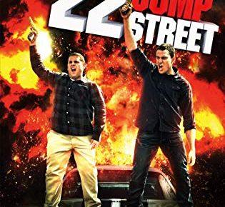 22ジャンプストリート
