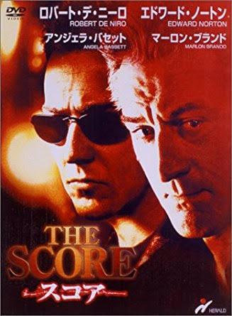 スコア』 何でこんな映画にこの3人が、、、 ネタバレ映画レビュー ...
